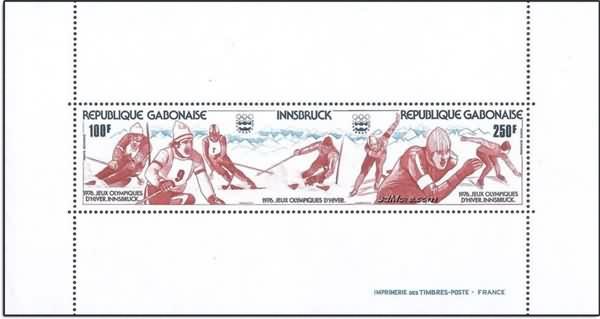 3dmore 加彭冬季奧林匹克運動會