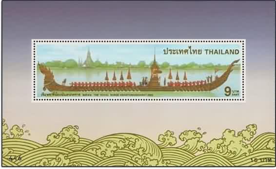 皇家遊艇Anantanakkharat號