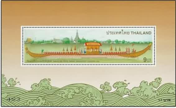 3dmore皇家遊艇Anekkachat Puchong